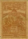 Stamps Azerbaijan -  Obrero y campesino