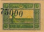 Stamps Asia - Azerbaijan -  Segador
