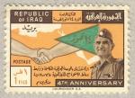 Stamps of the world : Iraq :  4th aniversario Republica de Iraq