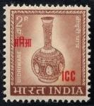 Sellos del Mundo : Asia : India : Orfebreria