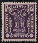 Sellos de Asia - India -  Oficial