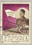 Stamps of the world : Iraq :  desfile militar