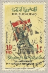 Sellos de Asia - Irak -  2º aniversario de la 14th revolucion del ramadan