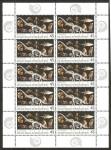 Sellos de Europa - Alemania -  200 anivº del museo naturkunde de berlin