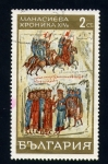 Stamps Europe - Bulgaria -  Pintura medioval  siglo XIV