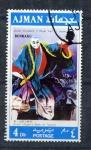 Stamps United Arab Emirates -  visita de isabel II a japon
