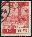 Sellos de Asia - Japón -  Edificios y monumentos