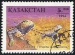 Sellos del Mundo : Asia : Kazajistán : Fauna