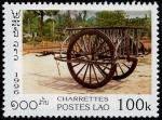 Sellos de Asia - Laos -  Carreta