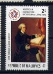 Stamps Asia - Maldives -  bicentenario de la revolución americana