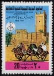 Stamps Africa - Libya -  A caballo