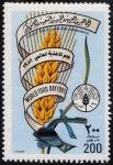 Stamps Africa - Libya -  Trigo