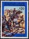 Stamps Africa - Libya -  Conmemoraciones