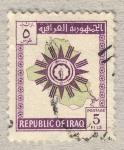 Stamps Iraq -  escudo 5fils 1963