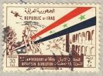 Stamps of the world : Iraq :  1º aniversario de la 14th revolucion del ramadan