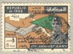 Stamps Iraq -  4th aniversario Republica de Iraq