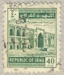 Stamps Iraq -  puerta de ciudad