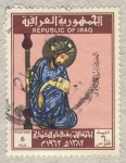 Stamps Iraq -  oracion