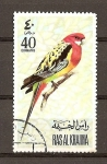 Stamps United Arab Emirates -  Pajaros.