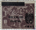 Stamps Europe - Spain -  Beneficencia. 1941 Los borrachos de Velazquez