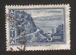Stamps : America : Argentina :  Catamarca, Cuesta de Zapata