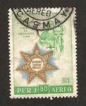 Sellos de America - Perú -  150 anivº del colegio de abogados de lima