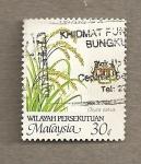 Stamps Malaysia -  Arroz