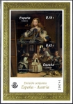 Stamps of the world : Spain :  Pintura. Las meninas. Emisión conjunta España-Austria.