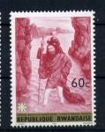Stamps Africa - Rwanda -  s. cristobal
