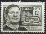 Stamps Hungary -  JEDLIK ÁNYOS