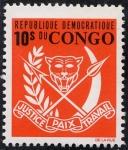 Sellos del Mundo : Africa : República_Democrática_del_Congo : Escudo