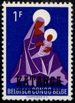 Stamps Democratic Republic of the Congo -  Katanga