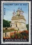 Stamps Romania -  Edificios y monumentos