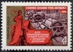 Stamps Russia -  Industria