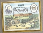 Stamps Ukraine -  Correo ucraniano