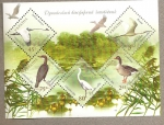Stamps Ukraine -  Fauna aves ucranianas
