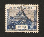 Stamps : Asia : Japan :  193 - Castillo Nagoya