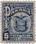 Stamps Panama -  República de Panamá