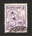 Stamps : Asia : Syria :  edificio