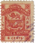 Stamps Asia - Brunei -  British north Borneo