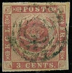 Stamps America - Danish West Indies -  Corona