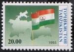 Sellos del Mundo : Asia : Tayikistán : Bandera y mapa