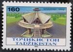 Sellos del Mundo : Asia : Tayikistán : Edificios y monumentos