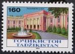Stamps Asia - Tajikistan -  Edificios y monumentos