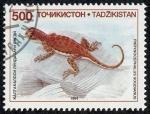 Sellos de Asia - Tayikistán -  Fauna