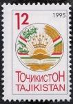Stamps Asia - Tajikistan -  Escudo