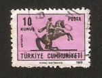 Stamps : Asia : Turkey :  antakya