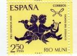 Stamps : Europe : Spain :  GEMINIS