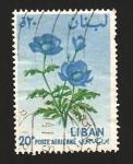 Sellos del Mundo : Asia : Líbano : flora