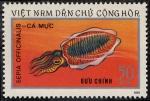 Stamps Vietnam -  Fauna